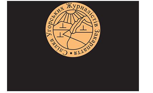 Magyar újságírók kárpátaljai szövetsége
