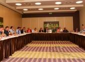 SEESJA-kongresszus